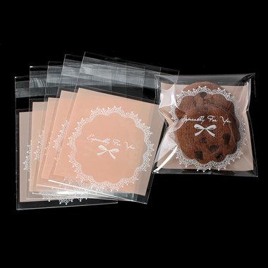 Cellofaan zakjes met plakstrip especialy for you 10 stuks