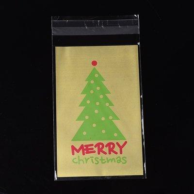 10 cellofaan zakjes met plakstrip goud met kerstboom