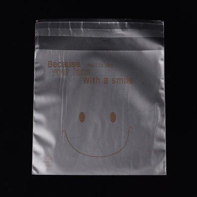 Cellofaan zakjes met plakstrip smile 10 stuks