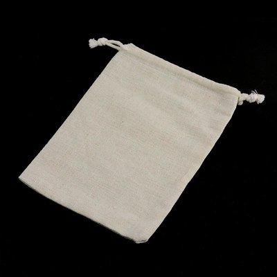 Katoenen zakjes 10 x 11.5 cm