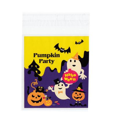 Cellofaan zakjes pumpkin party 10 stuks